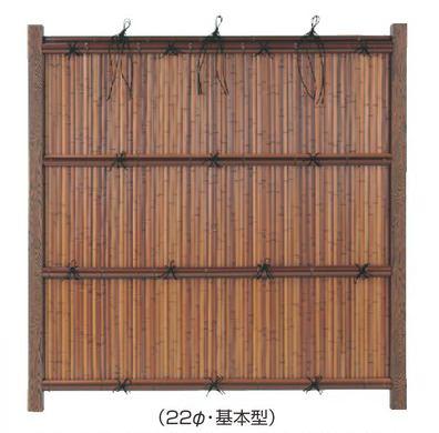 エコ竹清水垣